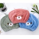 可愛動物刺繡兒童乾髮帽 乾髮巾【庫奇小舖】