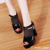 蕾絲靴 韓版蕾絲網紗魚嘴靴春季短靴透氣女鞋高跟涼鞋羅馬鞋【韓國時尚週】