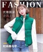 背心外套 大口袋馬甲女短款秋冬季韓版新款坎肩外套 設計感棉背心馬夾 3C公社