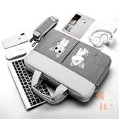 手提電腦包側背包大容量筆記本聯想戴爾15.6寸可愛【橘社小鎮】