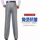 夏季中老年男士西褲冰絲男褲桑蠶絲長褲高腰...
