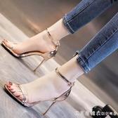 網紅涼鞋女仙女風2020夏季新款透明寬帶一字扣細跟設計高跟鞋夜場 漾美眉韓衣