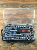 全新40件套套筒工具組套汽修套裝套筒扳手機修汽車維修工具套裝「Top3c」