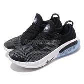 Nike 慢跑鞋 Joyride Run FK 黑 白 男鞋 運動鞋 【ACS】 AQ2730-001