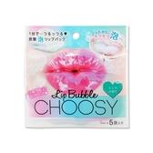 Pure Smile CHOOSY 炭酸泡沫唇膜(5入)【小三美日】