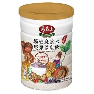 【馬玉山】黑芝麻紫米堅果養生飲450g(效期至111/06/28) 冷泡/沖泡/穀粉/全素食
