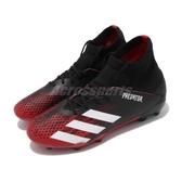 adidas 足球鞋 Predator 20.3 FG J 黑 紅 女鞋 大童鞋 運動鞋 【PUMP306】 EF1930