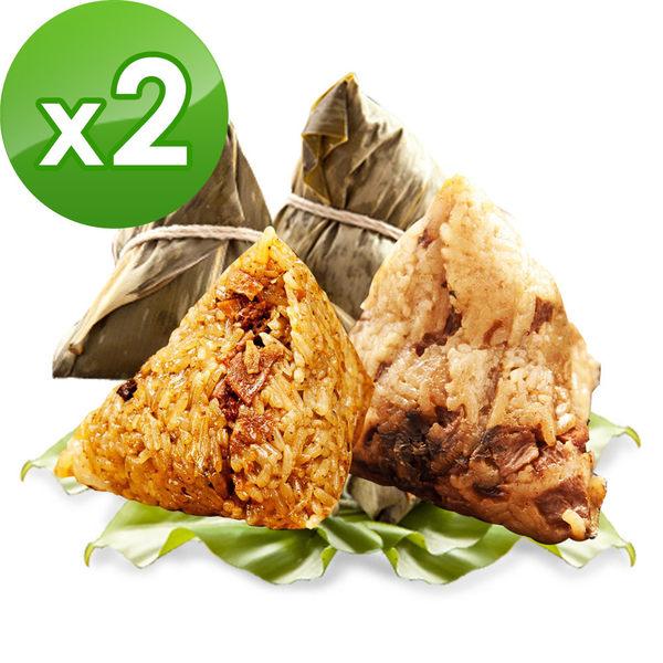 【樂活e棧 】-頂級素食滿漢粽子+三低招牌素食素滷粽(6顆/包,共2包)