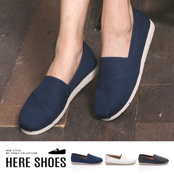 [Here Shoes]MIT台灣製 素色簡約舒適 好穿拖 圓頭平底 包鞋 懶人鞋 休閒鞋 3色─ANP6107
