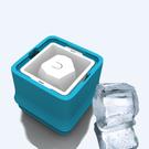POLAR ICE 極地冰盒 - 方竹系列 藍色 (角冰)