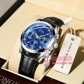 機械錶 手錶男士全自動機械錶夜光防水手錶男皮帶運動石英男錶學生潮 3色