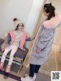 親子裝 親子裝冬款棉服冬裝新款潮母女裝洋氣棉衣棉襖母子裝冬季外套 生活主義