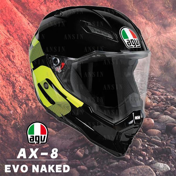 [安信騎士] 義大利 AGV AX-8 EVO NAKED 選手彩繪 IDENTITY 越野 安全帽 全罩 鳥帽 AX8