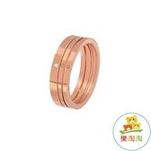 三合一戒指女可拆分戒指鈦鋼簡約個性食指指環女 樂淘淘