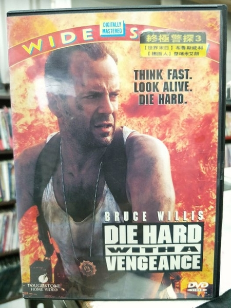 挖寶二手片-D07-正版DVD-電影【終極警探3】-布魯斯威利 傑瑞米艾朗(直購價) 海報是影印