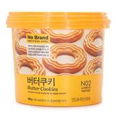 No Brand奶油風味曲奇餅140入 【康是美】