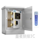 虎牌保險柜家用床頭柜小型指紋遠程監控55CM隱形入墻保險柜密碼防盜電子YTL