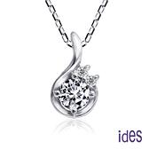 ides愛蒂思 設計款30分F/VVS2八心八箭頂級3EX車工鑽石項鍊/幸福人生