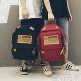 後背包後背包男韓版原宿ulzzang時尚潮流初中生高中大學生書包女ins背包 至簡元素