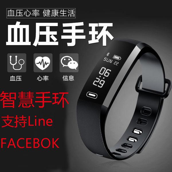 現貨—M2智慧手環心率血壓測血氧睡眠監測老人健康手錶防水計步智慧手環