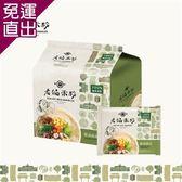 老鍋米粉. 純米健康蔬食湯米粉家庭包(4包/袋,共2袋)【免運直出】