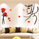 創意水晶3d立體墻貼畫自黏美容院美家店鋪宿舍布置客廳房間自粘裝飾品LXY3937【雅居屋】