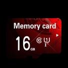 記憶卡 tf內存卡8/16/32/64g手機儲存通用高速行車記錄儀專用卡Micro SD 快速出貨