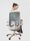 電腦椅泉琪電腦椅家用書房靠背寫字座椅學生學習椅書桌升降轉椅辦公椅子LX 618購物