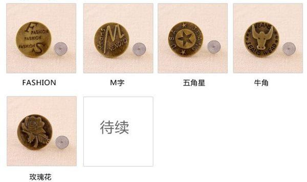 [協貿國際] 古銅色男女牛仔褲鈕扣 (20個價)