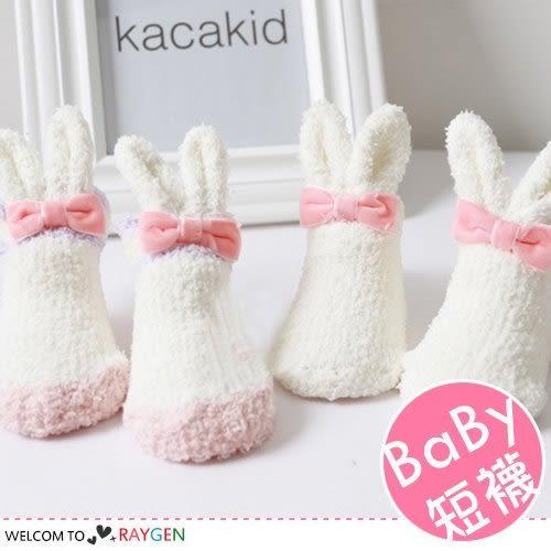 甜美珊瑚絨兔耳朵造型短襪 寶寶襪