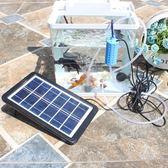 USB氧氣泵-太陽能USB增氧泵小型魚缸靜音家用戶外打氧養魚釣魚便攜水泵充氧 東川崎町