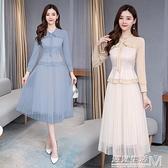 新款套裝女韓版春秋款名媛小香風洋氣顯瘦氣質網紗裙兩件套