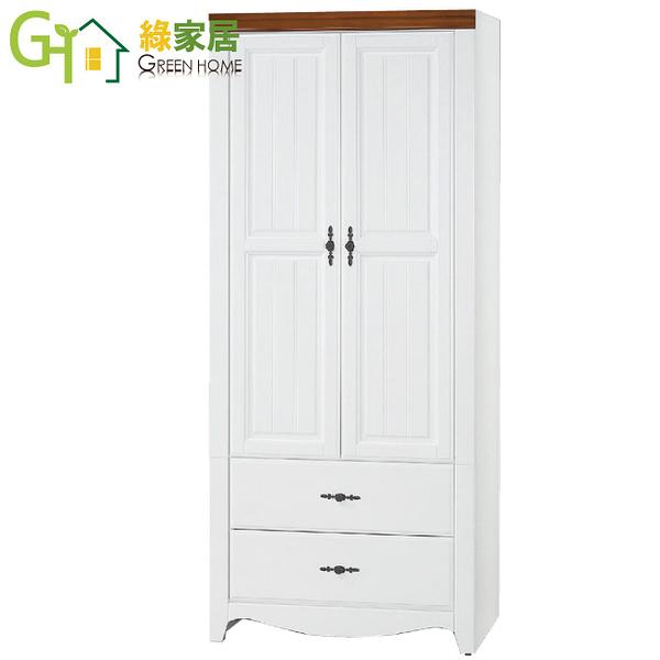 【綠家居】麥格爾 實木2.7尺-開門衣櫃 (二抽+內附吊桿設計)