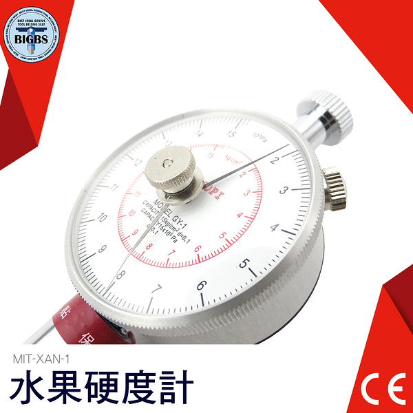 利器五金 XAN-1 水果硬度計 果實硬度 瓜果測試 硬度檢測