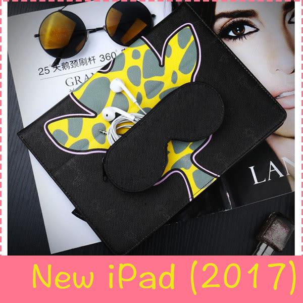 【萌萌噠】2017年新款 New iPad (9.7吋) 卡通貓頭鷹 小鹿斑比平板套 耳機收納 智慧休眠 側翻平板殼