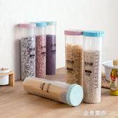 透明面條收納罐廚房干貨收納盒罐子塑料五谷雜糧儲物罐食品密封罐 金曼麗莎