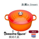 法國 Le Creuset 新式signature 30cm /8.1L 鑄鐵 圓鍋 - 橘色 燉飯