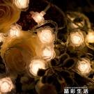 LED彩燈萬永LED星星彩燈閃燈串燈滿天星燈串節日婚慶裝飾燈玫瑰花小彩燈 晶彩