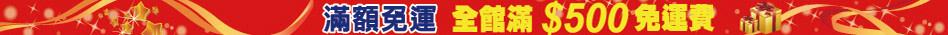 taiyen-headscarf-7b01xf4x0948x0035-m.jpg