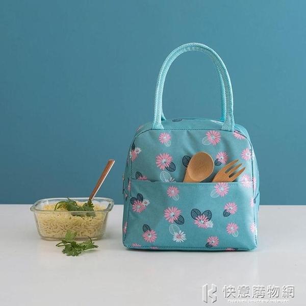 加厚飯盒袋子保溫袋便當袋手提包鋁箔保暖手拎袋帆布袋學生拎午餐  快意購物網