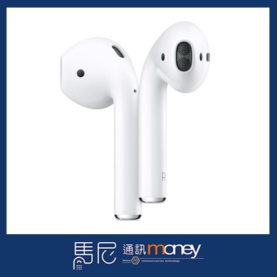 原廠公司貨 Apple Airpods 2代 藍牙無線耳機搭配無線充電盒/無線耳機/藍芽耳機【馬尼通訊】