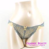 Chasney Beauty-Hygrometric Moss三角褲S-L(淡藍)