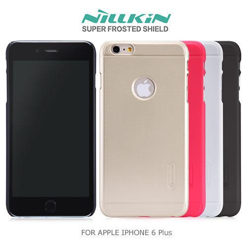 【蒙多科技】 全新引進 NILLKIN APPLE iPhone 6 Plus / 6S Plus 超級磨砂護盾 硬式背殼 保護殼