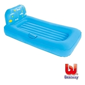 【南紡購物中心】Bestway。52X30X18星空兒童充氣床67496-藍色