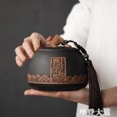 復古粗陶茶葉包裝盒年年有余陶瓷密封存儲罐普洱茶葉罐茶倉『摩登大道』