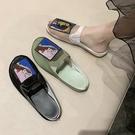 穆勒鞋夏款漁夫鞋女百搭平底小香風懶人休閒一腳蹬包頭半拖鞋【慢客生活】