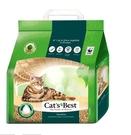 [COSCO代購] W130494 Cat s Best 凱優黑標凝結木屑砂-強效除臭 2.5公斤 X 4入