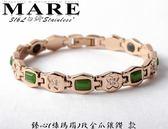 【MARE-316L白鋼】系列:臻心 (綠瑪瑙)玫金爪鑲鑽  款