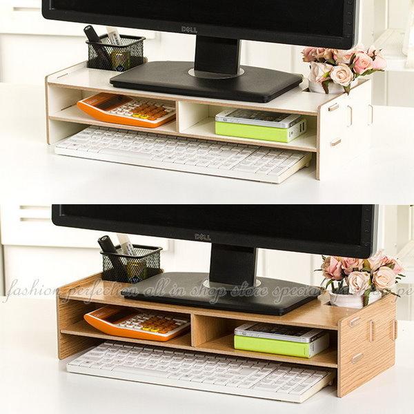 【DC140】DIY桌面電腦架 電腦螢幕增高架 鍵盤架 桌上收納盒 螢幕增高架 螢幕支架 EZGO商城