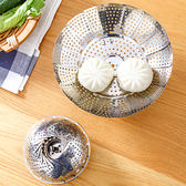 ✭慢思行✭【E54】蓮花型可收縮蒸籠盤(中) 可伸縮折疊 不銹鋼蒸盤 蒸籠 蒸架 料理 烹飪蔬菜 蒸煮